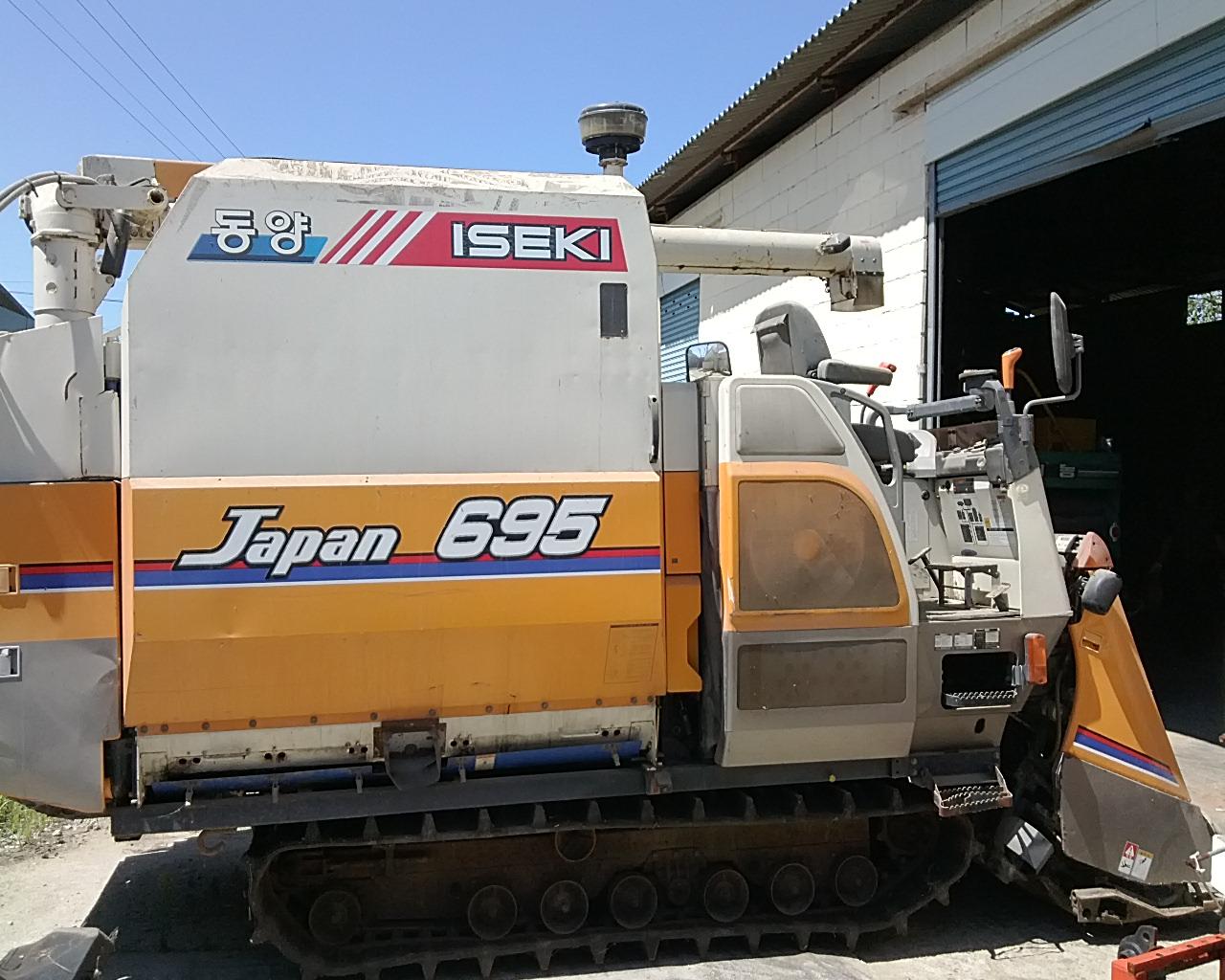 Combine Harvester(Iseki 695)