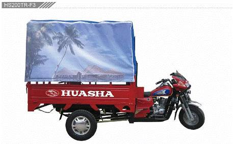 HUASHA 200CC motor-tricycle cargo box tricycle HS200TR-F3