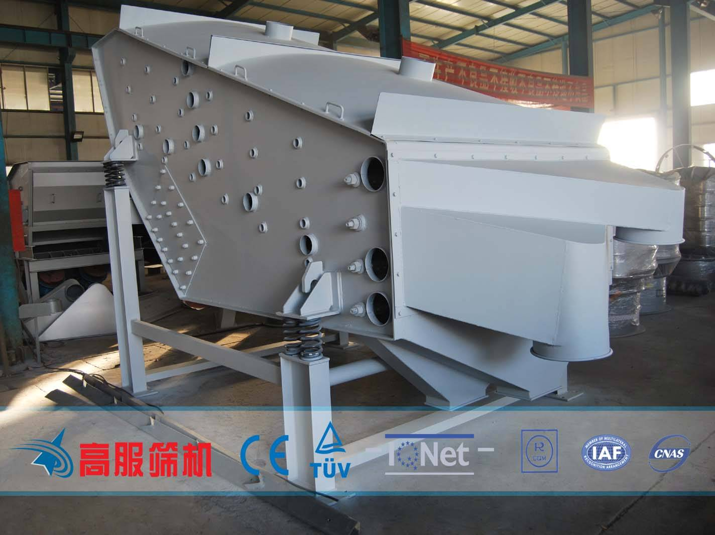 Gaofu mortar vibrating screen machine manufaturer