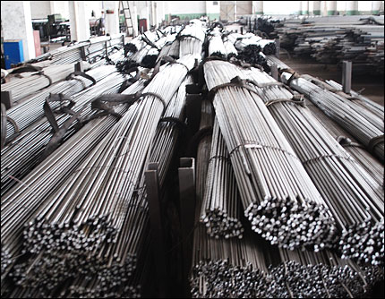 cold drawn round bar steel rod