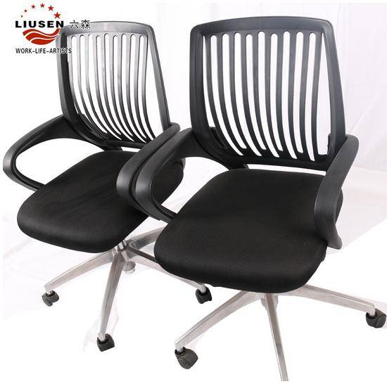 Mesh with Plastic Backrest Office Staff Chairs Simple and Practical Office Chairs