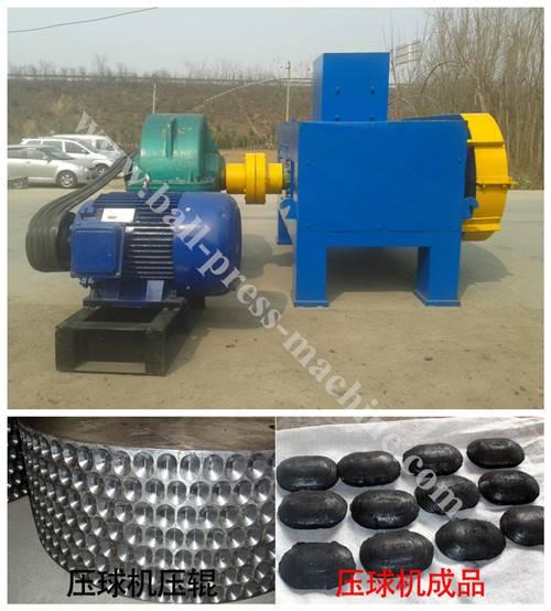 Hot selling FY-500 Lignite Briquette Machine