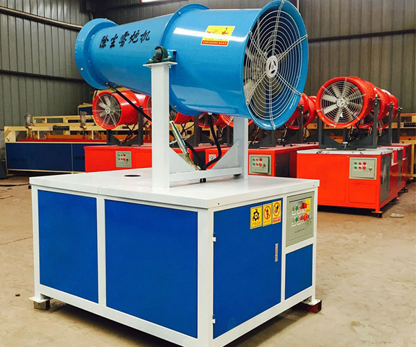 Dust Suppression Cannon for Sale   Fog Cannon for Sale