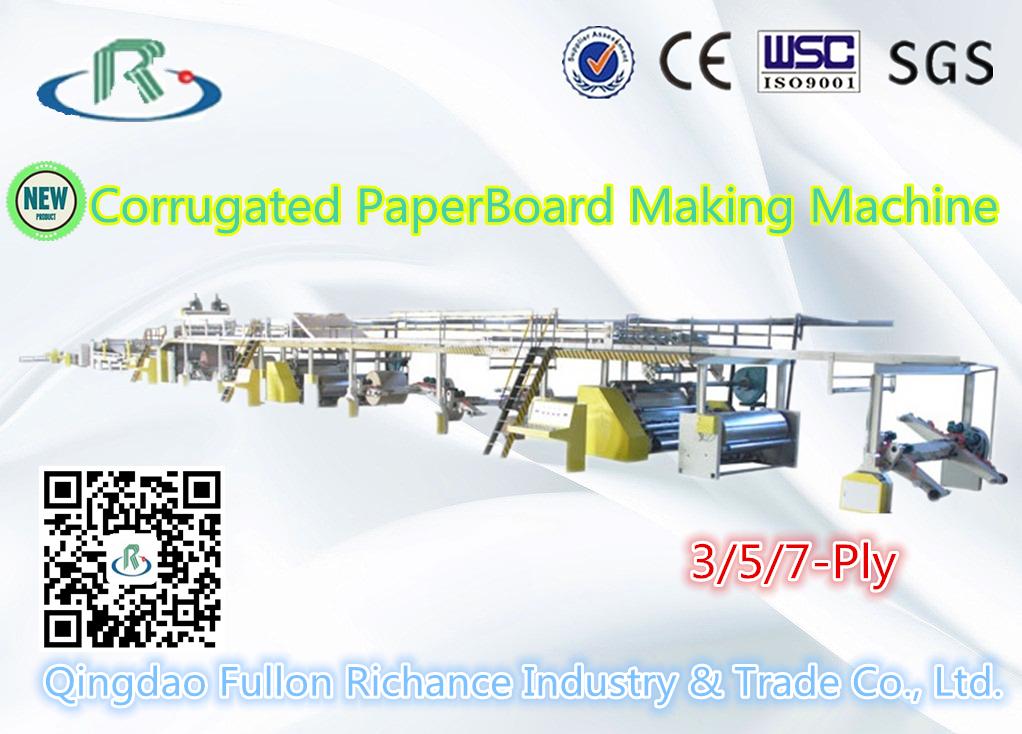 BMW-5 Series Low Price Corrugated Cardboard Machine Manufacturer
