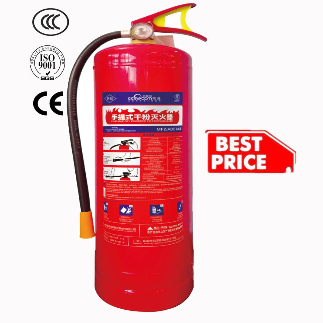 fire extinguisher supplier in dubai