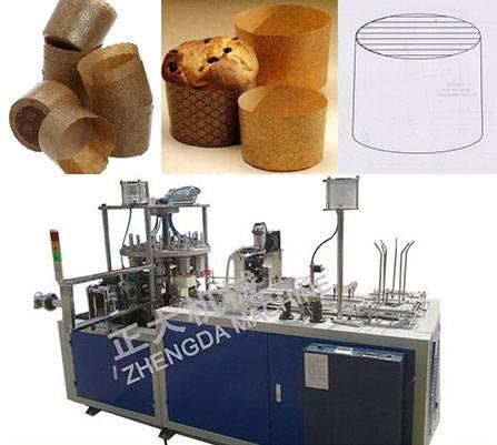 Zhengda Muffin Cup Cake Machine