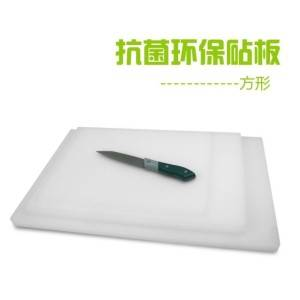 plastic cutting board with high quality