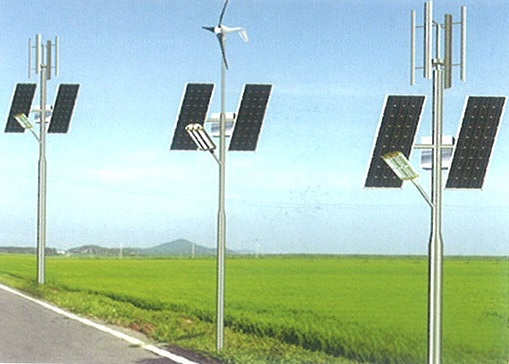 Hybrid Street Lighting ( Solar + Wind )