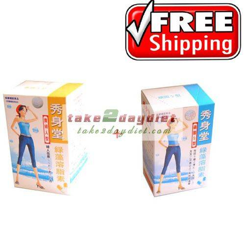 JAPAN SOUSINON SUPER APPETITE SUPPRESSANT Weight Loss Capsule