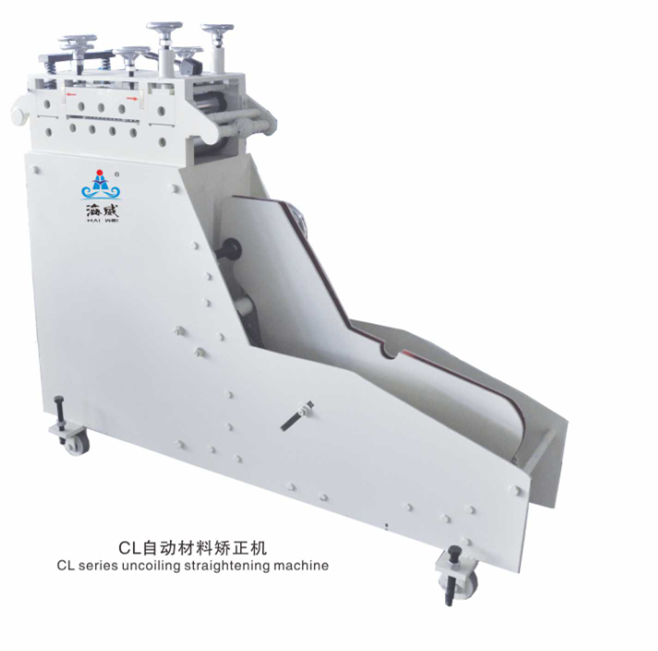 Discount automatic uncoiling and straightening machine