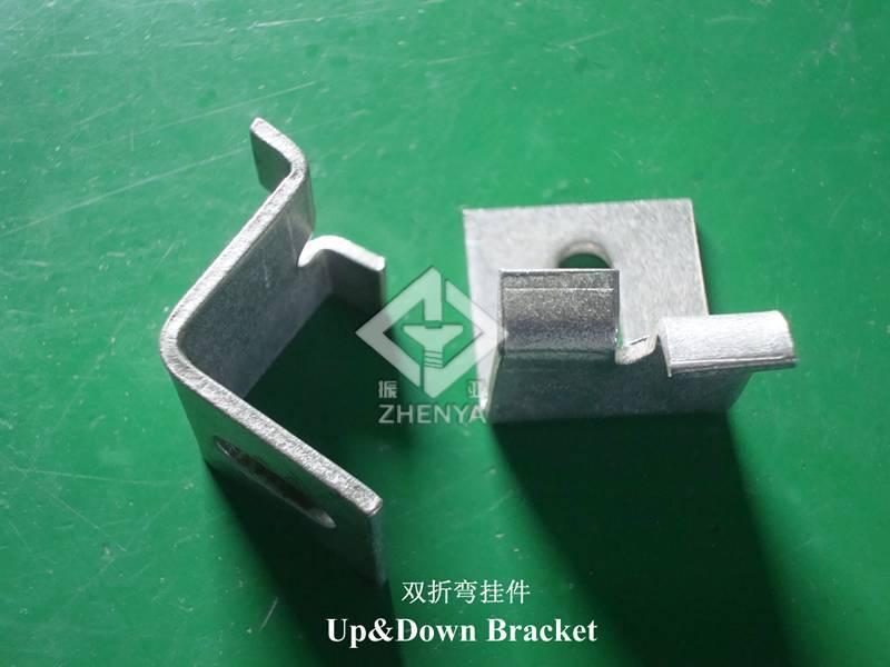 Up and Down Bracket/Angle
