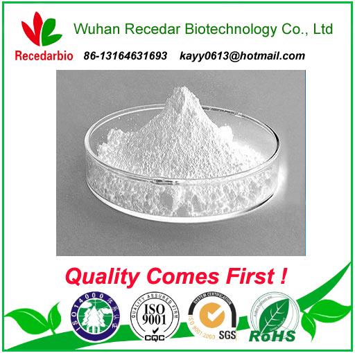 99% high quality raw powder Ofloxacin