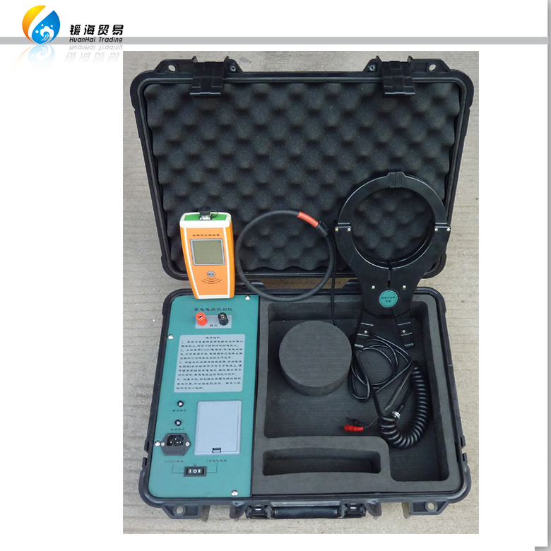High Standard cable fault locator test kits power cable verifier