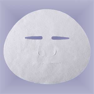 Cotton Facial Masks
