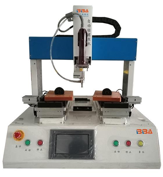 Auto Screw Fastening Platform Automatic Screw driving robot for electronics