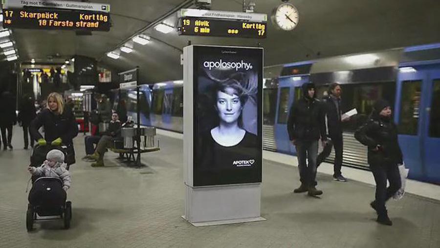 Subway port billboard uv high-definition inkjet printer