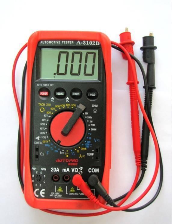 A2102B series digital multimeter