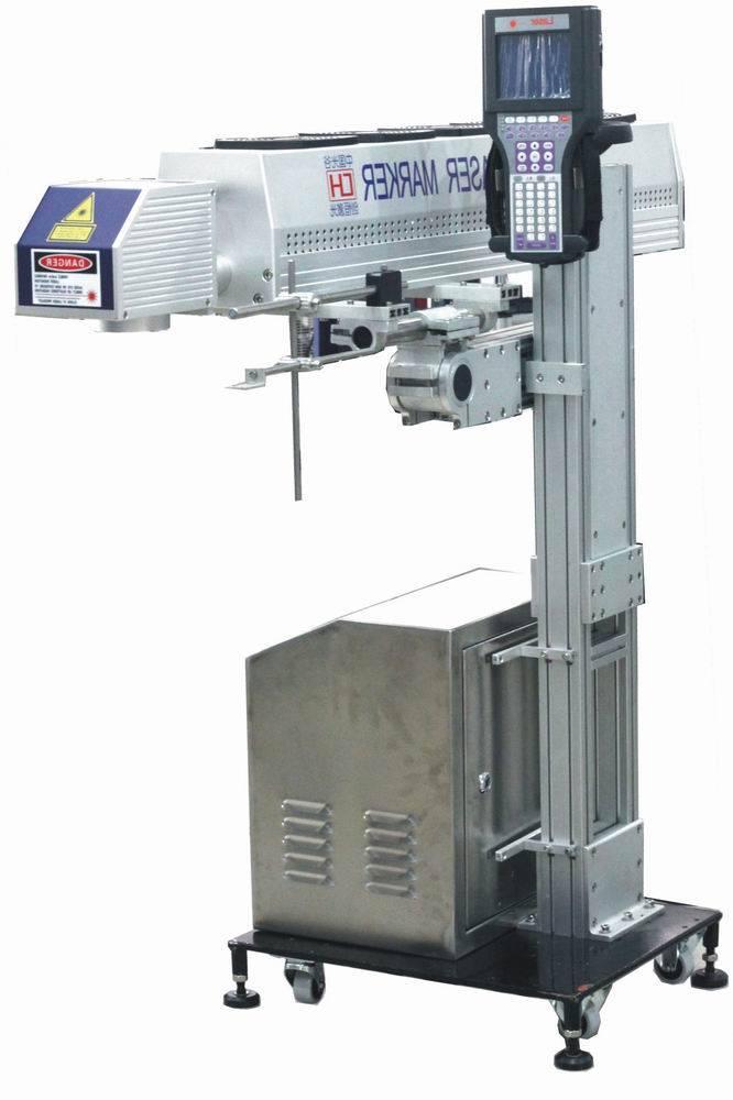 CX-Q50 CO2 Laser Marking Machine