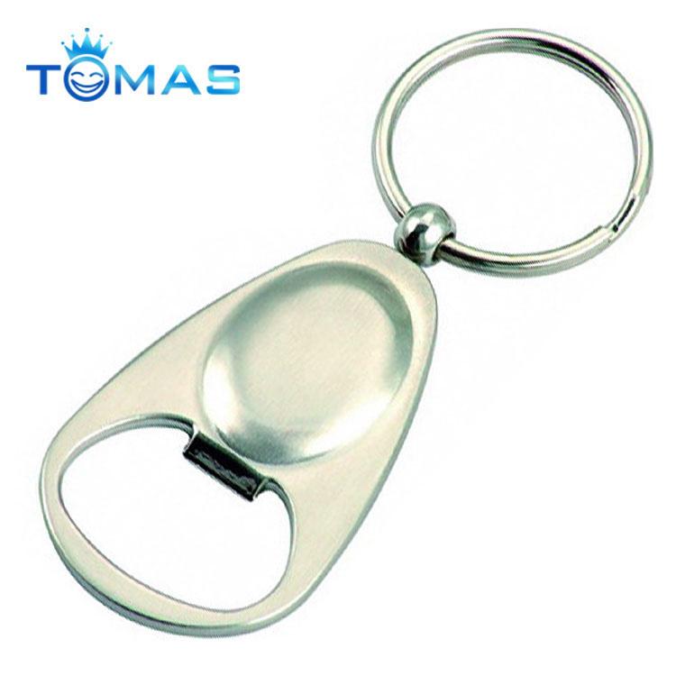 New unique blank metal custom bottle opener keychains