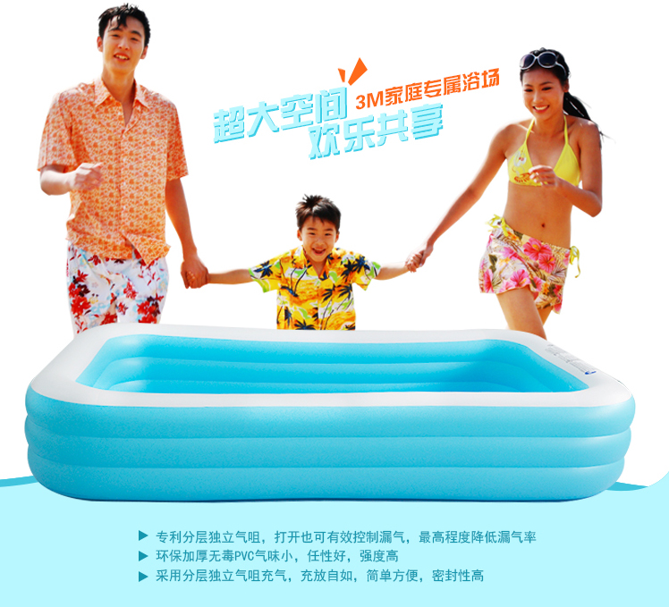 Inflatable family swimming pool, inflatable pool supply