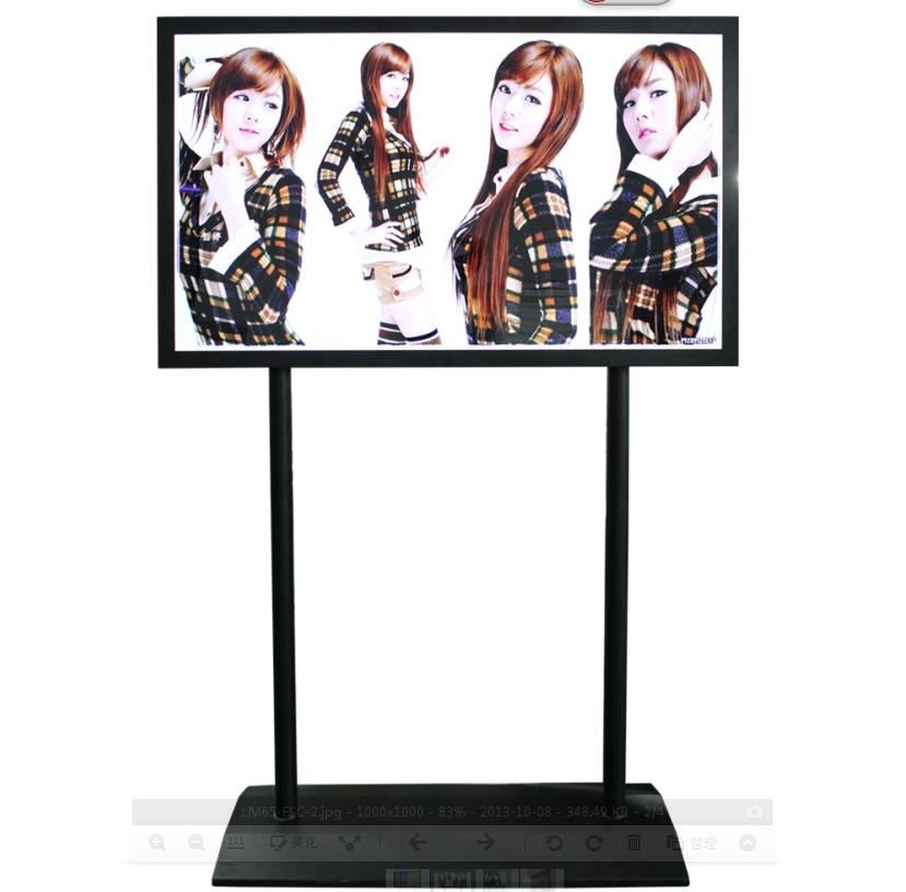 65inch horizontal screen floor-standing indoor LCD advertising player
