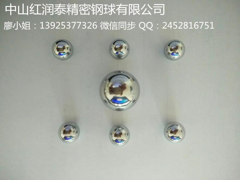 2.381mm Bearing Ball G10- AISI52100/SUJ-2 Chrome Steel