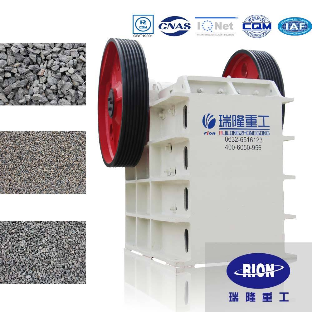 A reasonable jaw crusher with high prices in China