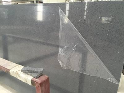 Black Shining Series Quartz Stone Slab