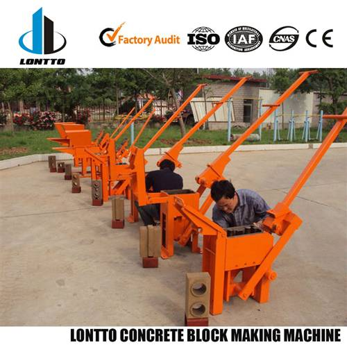 QMR2-40 manual interlocking clay brick machine