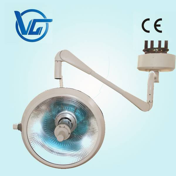 VG-700 Integral Reflection halogen surgery operating lamp