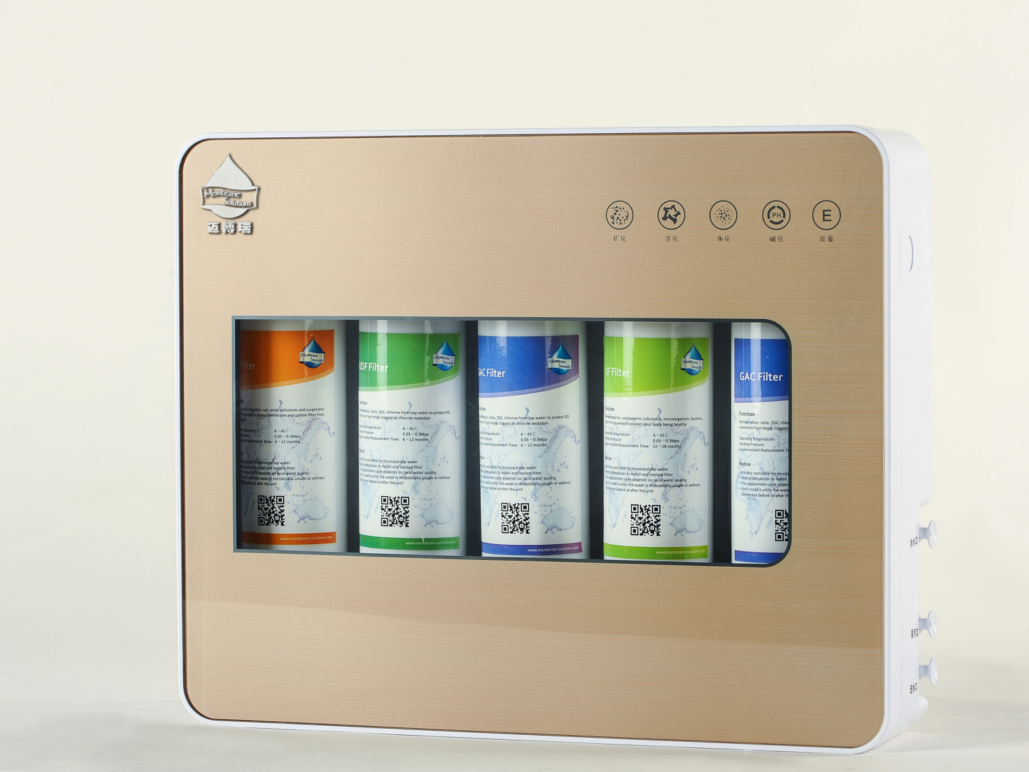 Membrane Solutions Simple Pure Wall-Mounted Box RO Water Purifier