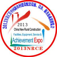 China new rural construction expo