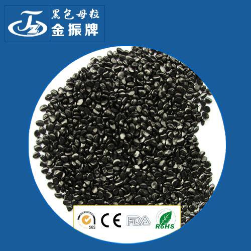 Black Masterbatches for injection molding, blowing film, pipe, sheet