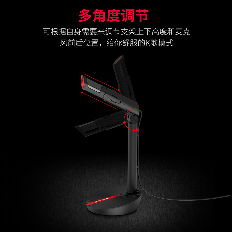 GK USB Microphone Stand for Laptop PC Computer