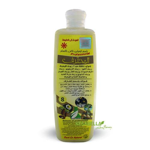 Aloe Vera conditioner