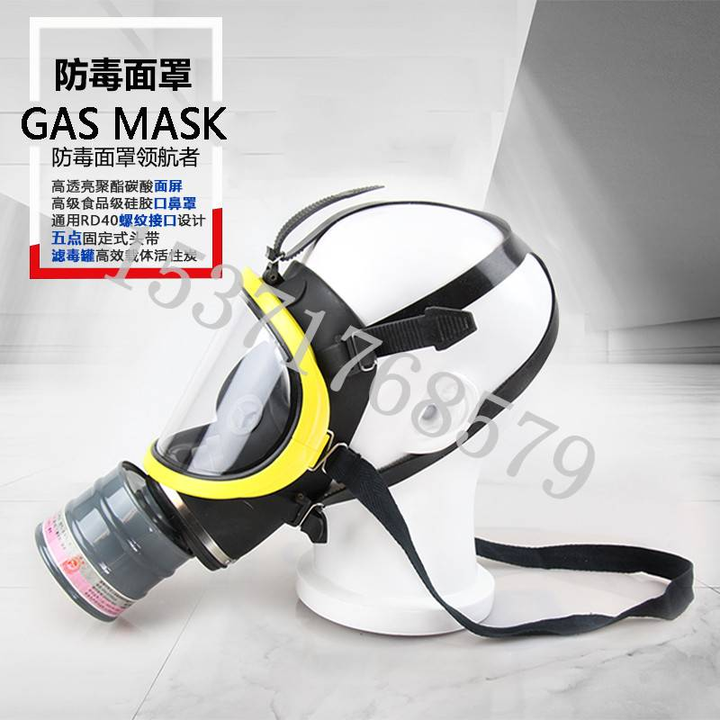 Full Face Gas Mask With One Filter Canister