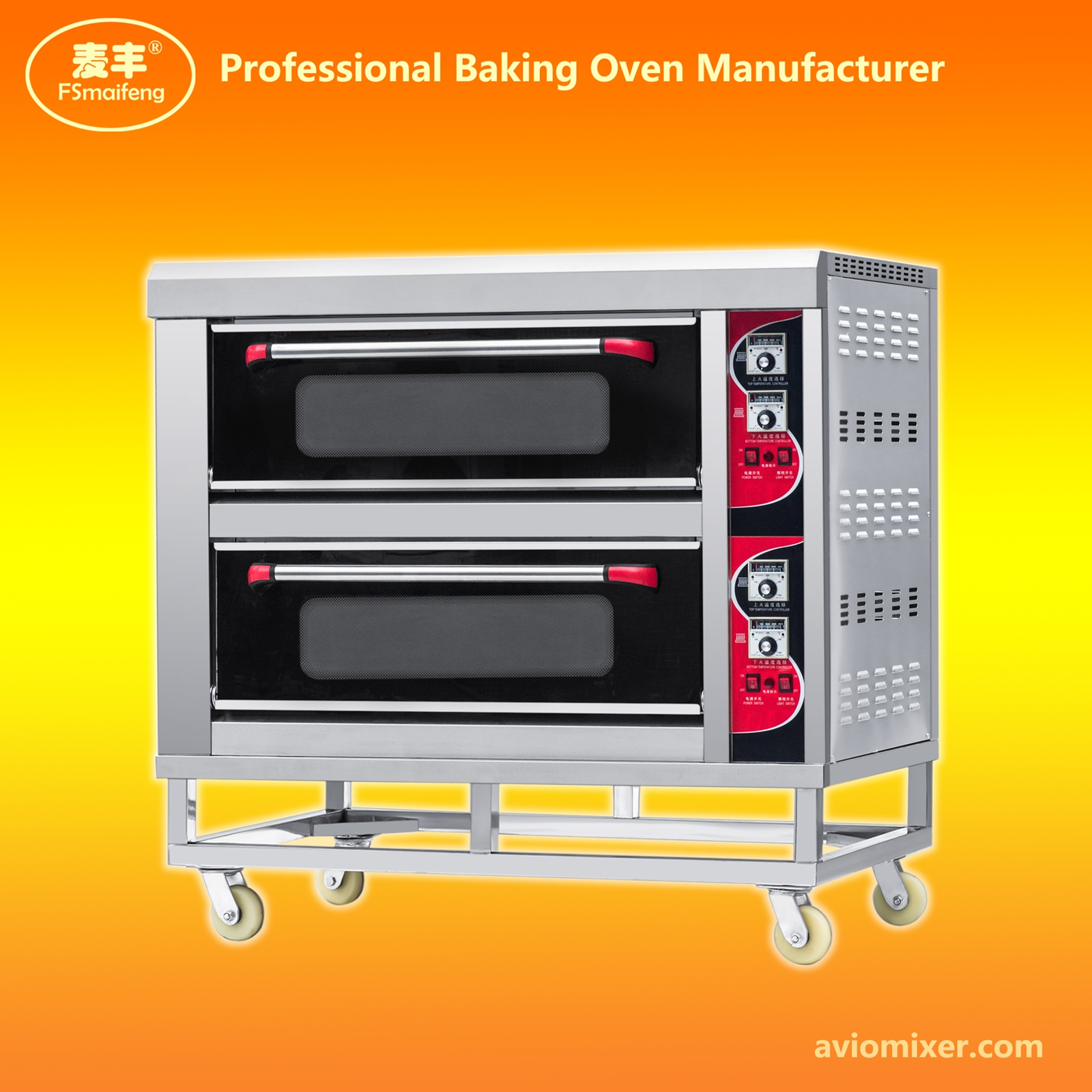 ATS series Electric Baking Oven ATS-40