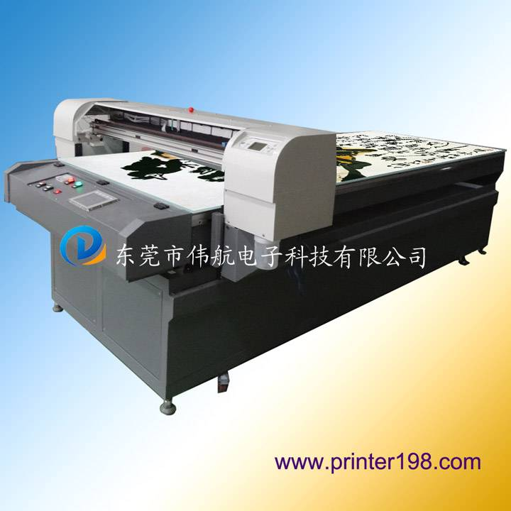 Weihang MJ1125 Digital Printer for Leather Product