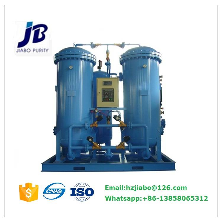 Best Price Oxygen Generator for Iron&Steel Production