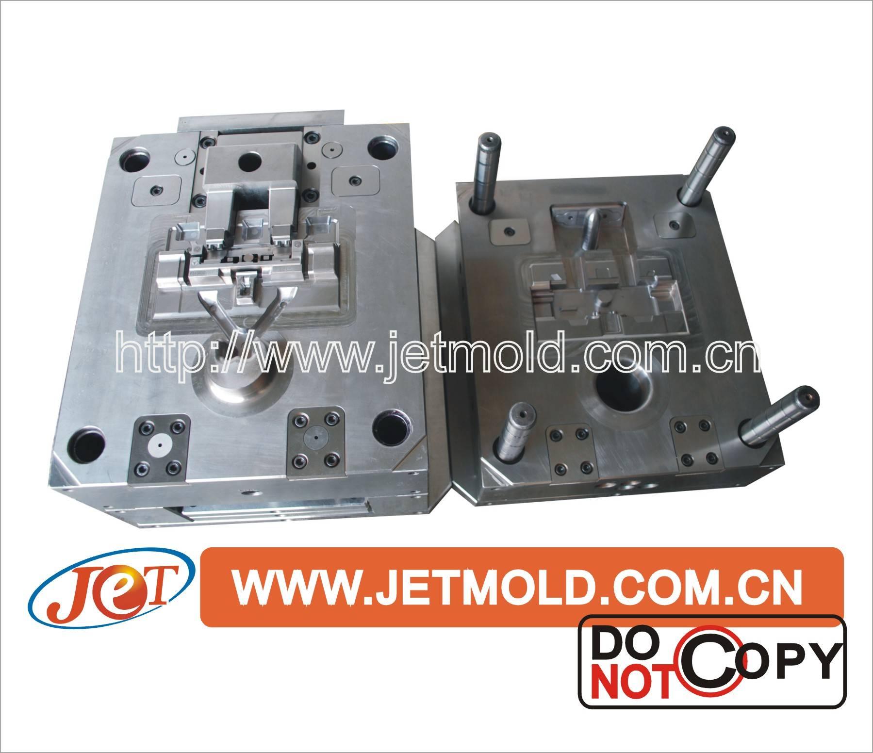 Die-Casting Aluminum Mold