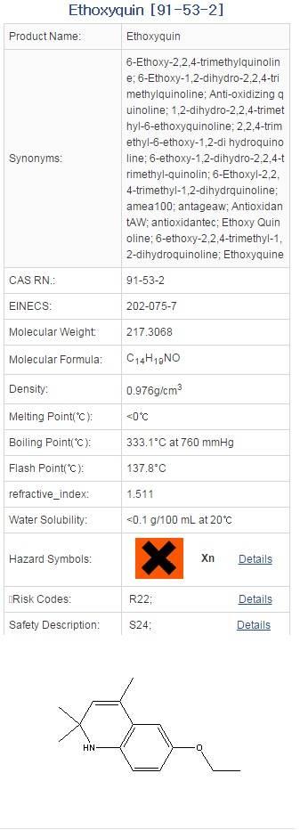 Ethoxyquin (Antioxidant for feed additives)