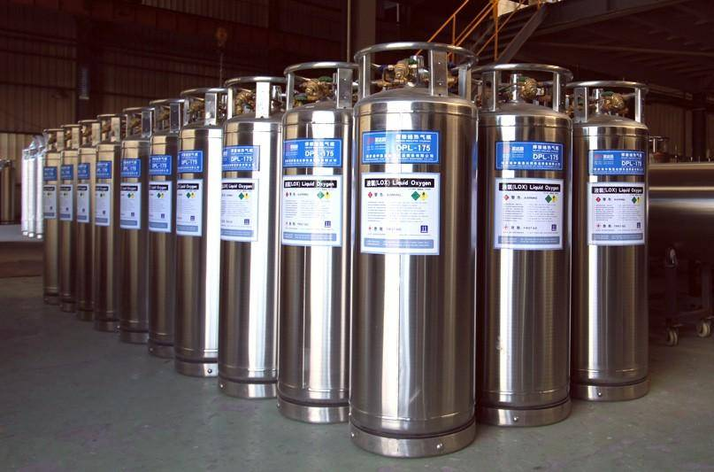 liquid oxygen/nitrogen cylinder