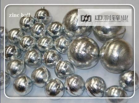 Pure zinc ball