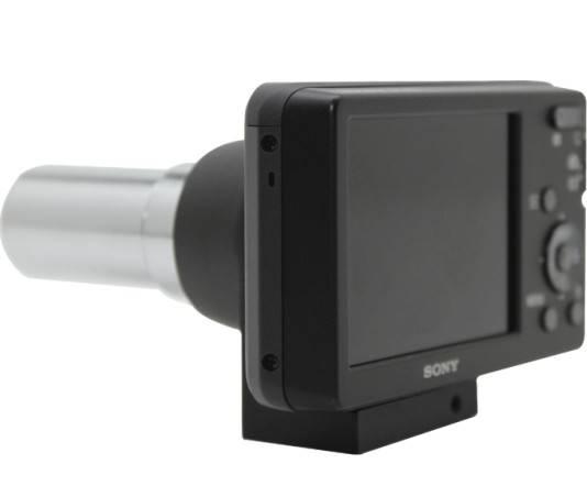 Eyepiece camera adaptor for slit lamp