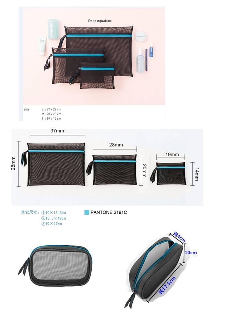 cosmetic bag,