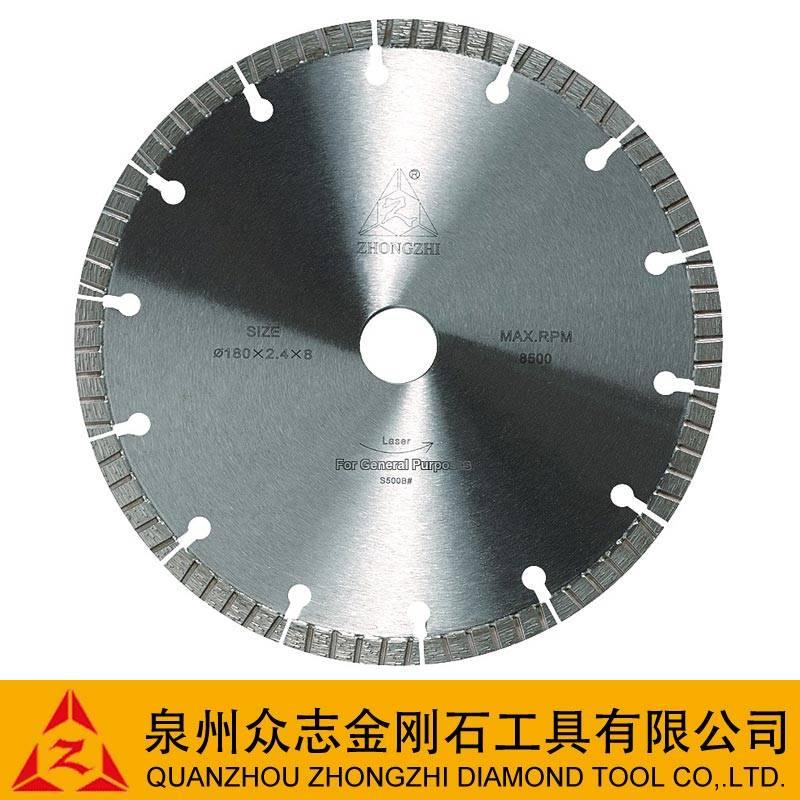 """Laser Flat Segment Blades (4""""-18"""")"""