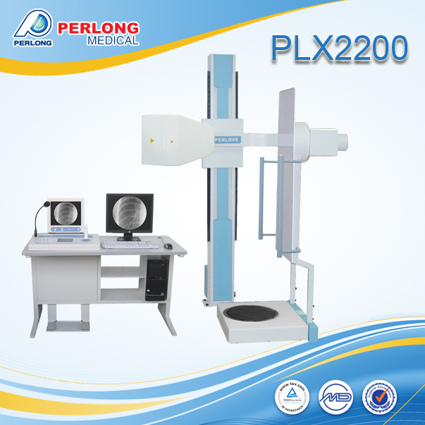 HF Fluoroscopy X-ray Machine PLX2200 with pacs ris software