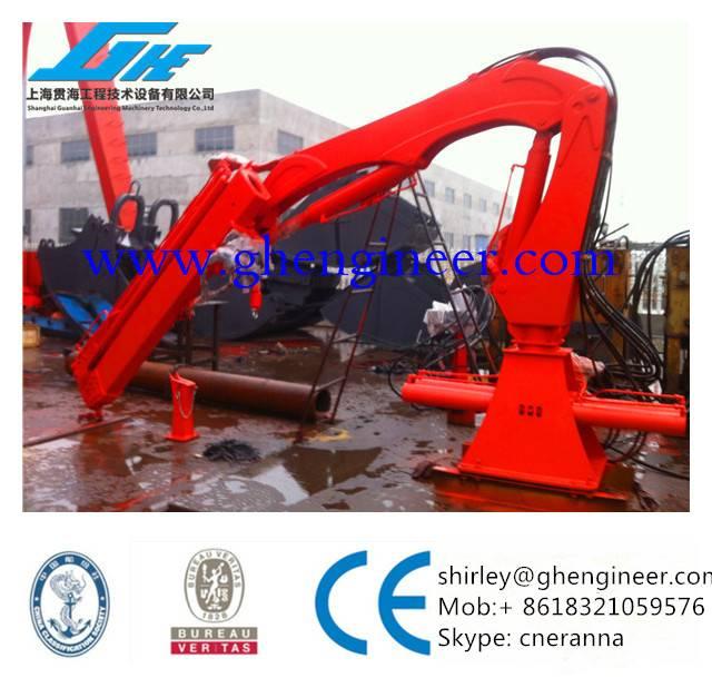 3T/11M Knuckle Boom Marine Crane