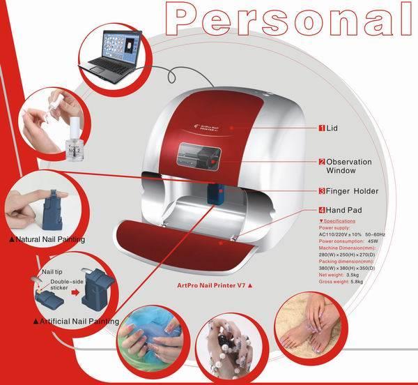 Artpro nail V7 - Taiji Electronic Co., Ltd