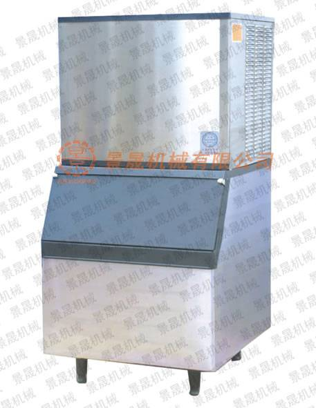 Spliting type Ice Maker Machine